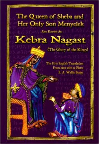 The Queen of Sheba and Her Son Menyelek