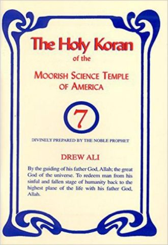 The Holy Koran